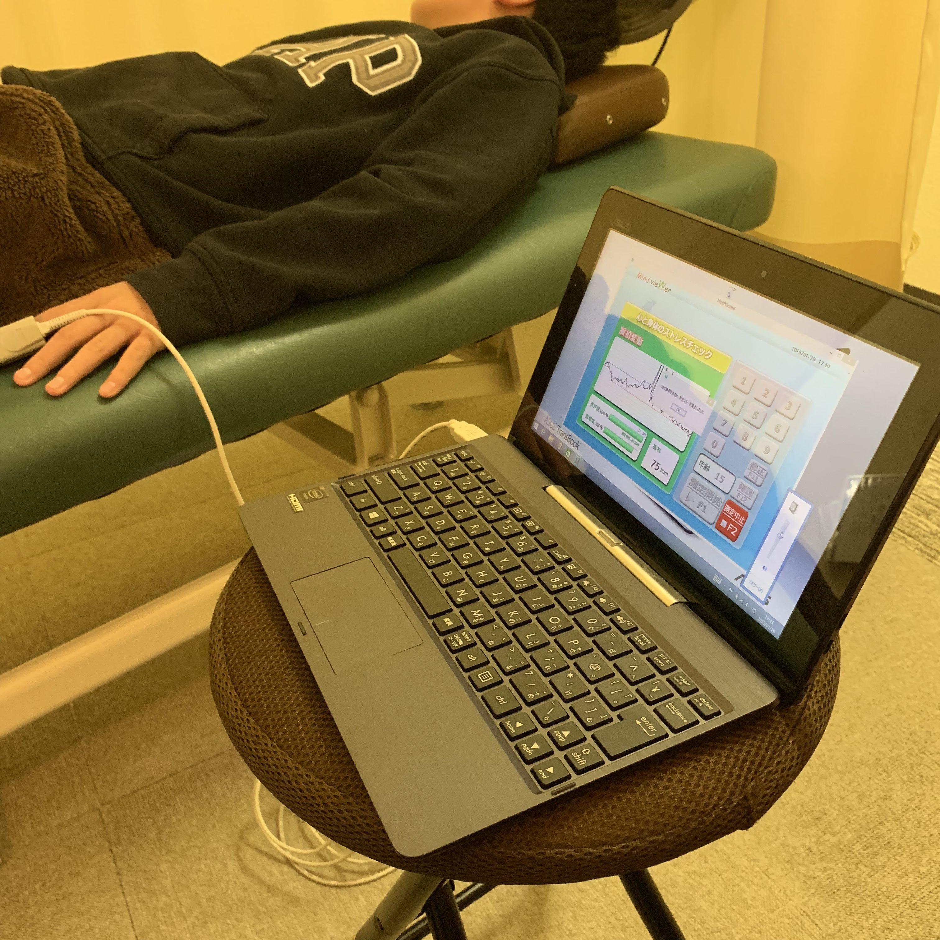 自律神経測定器